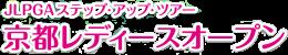 logo_tittle